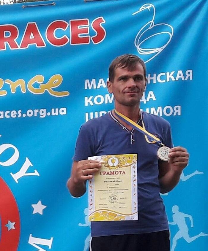 пограничник-спортсмен Измаил