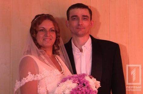 Измаильчанка вышла замуж за осужденного пожизненно. ФОТО