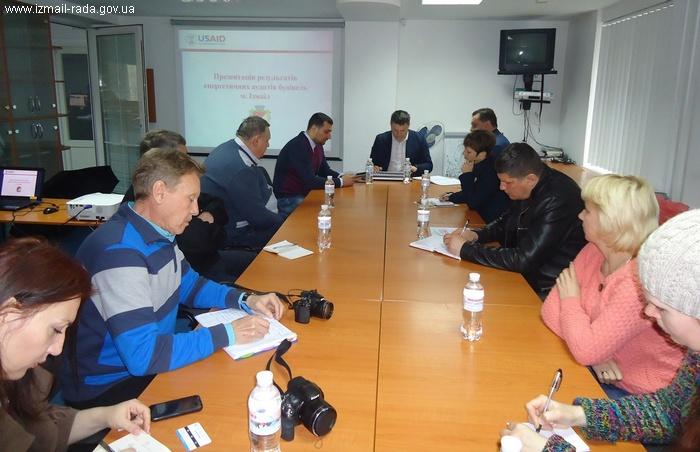 В Измаиле презентовали 12 энергоаудитов
