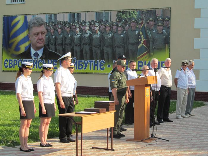 Измаильский отряд морской охраны отметил 15 годовщину со дня создания части. ФОТО