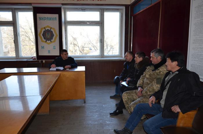 Правоохранители Измаила провели встречу с представителями общественных формирований