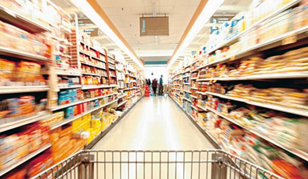 супермаркет в Харькове