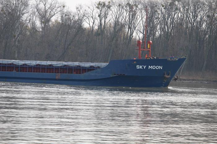 пограничники задержали судно