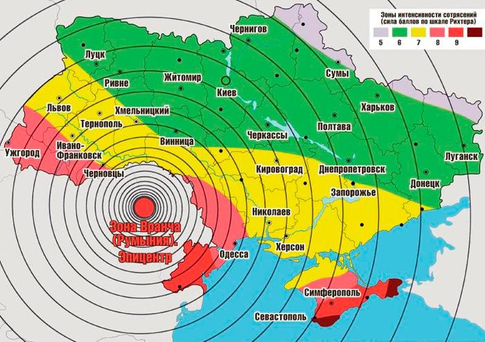 землетрясение в Измаиле