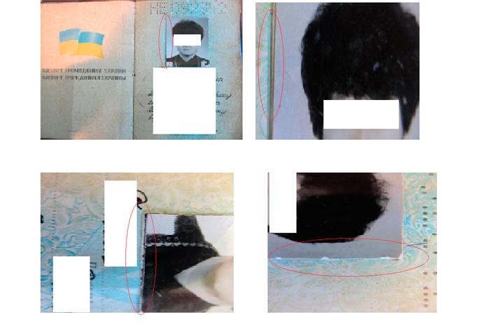 Пограничники отдела «Болград» Измаильского отряда обнаружили поддельный паспорт