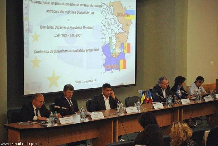 Измаил принимает участие в международном семинаре в Румынии