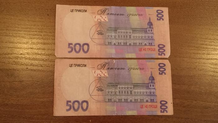 Измаильские правоохранители разоблачили мошенника (ФОТО)
