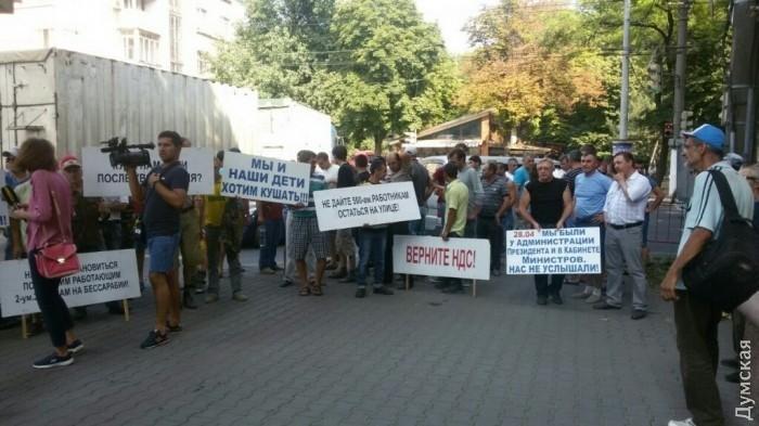 Митинг «рабочего класса»: фуры перекрыли движение на проспекте Шевченко