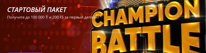 Jet Casino с бонусами для клиентов из Украины