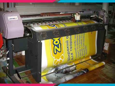 печать на оракале shyroko.com.ua