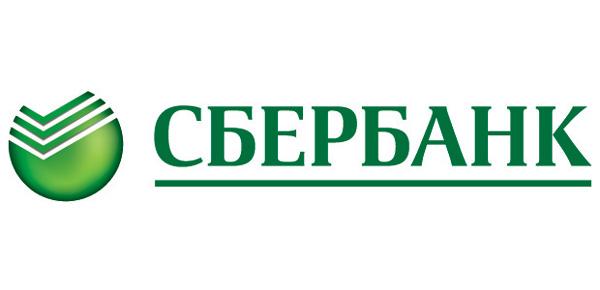 кредит в Сбербанке