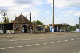 село Кирнички