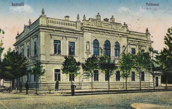 Измаильский историко-краеведческий музей Придунавья