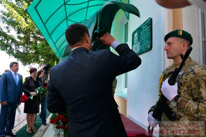 Сегодня, 26 мая, на территории Измаильского погранотряда состоялось торжественное открытие мемориальной доски генерал-майору Игорю Момоту.