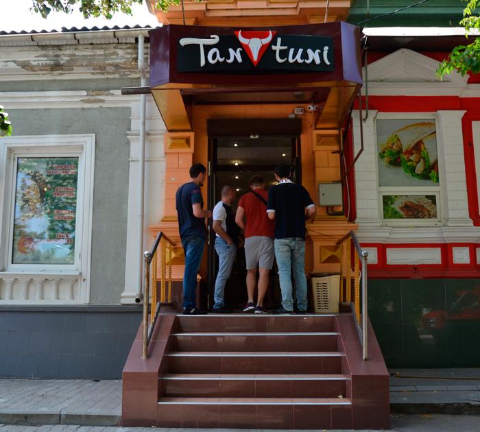 тантуни в Измаиле