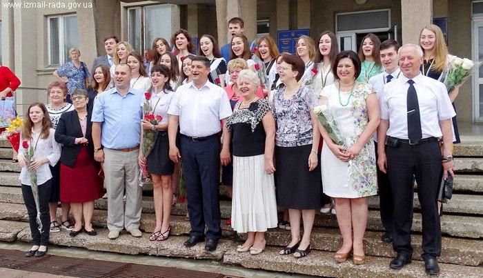 Вчера, 14 июня в Измаиле состоялось вручение медалей и дипломов выпускникам школ и лицеев