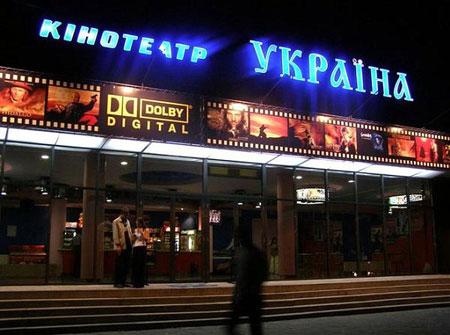 кинотеатр измаил