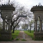 Ворота в вечность
