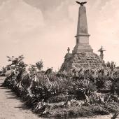 """Памятник """"Орел"""" в крепости на месте воинского кладбища."""