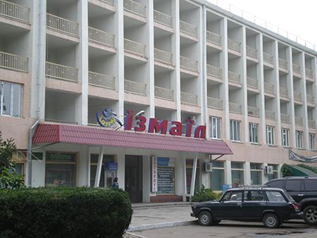 Гостиница Измаил