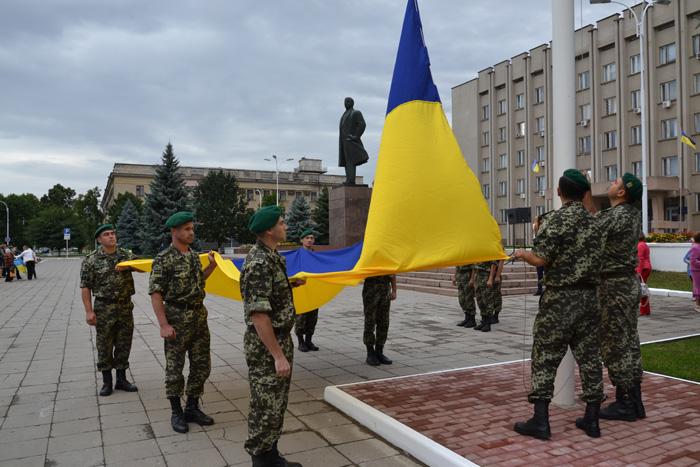 Измаил отпраздновал День Государственного флага Украины