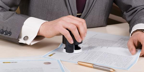 Легализация документов в Украине