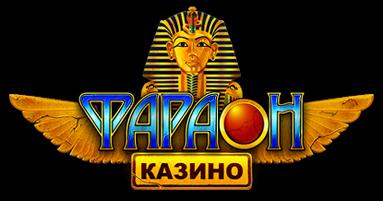 игровые автоматы Фараон играть бесплатно