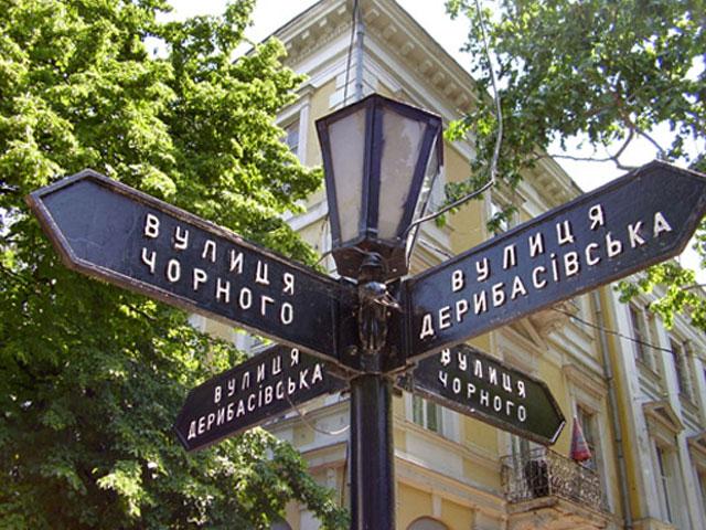 Водители в Одессе нужны всегда!