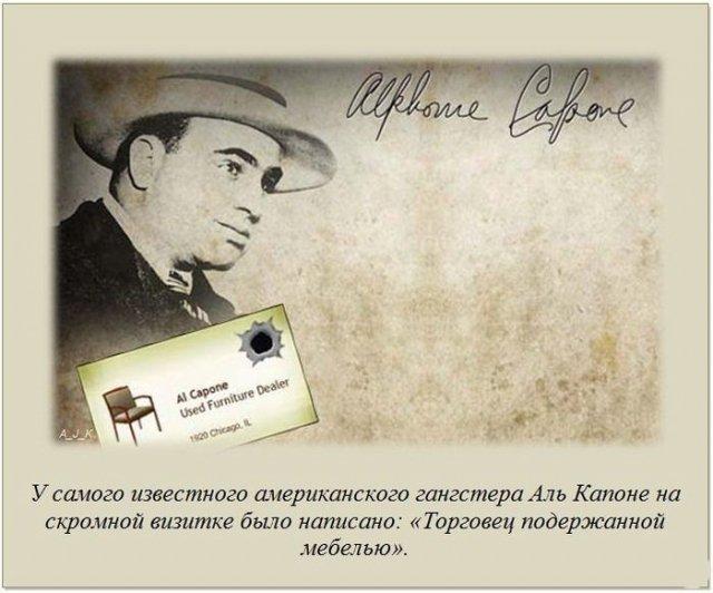 визитки онлайн