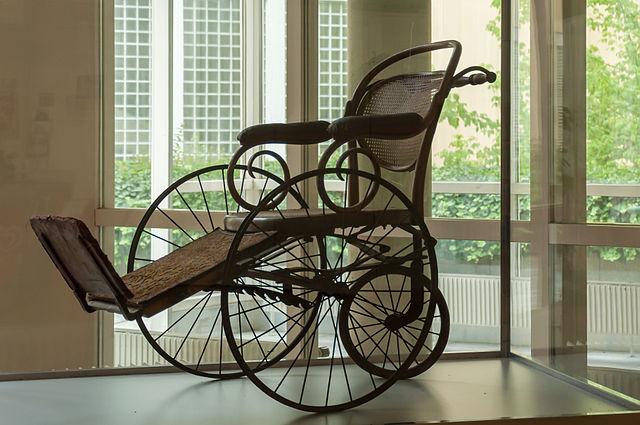 Купить инвалидную коляску в Киеве