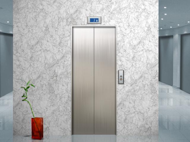диспетчеризация лифтов