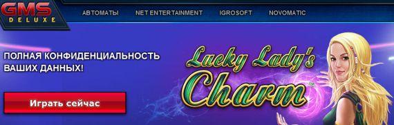 Онлайн казино игры бродилки