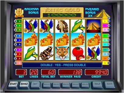 автоматы с выводом денег
