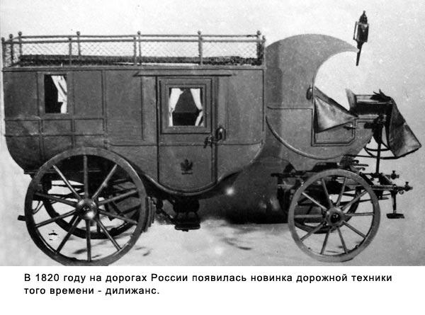 Диспетчер грузоперевозок