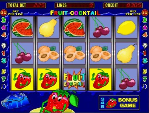 Первый Игровой Автомат Колокол
